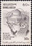 バングラデシュ・パレスチナとの連帯