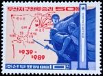 北朝鮮・茂山地区戦闘50年
