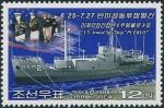 北朝鮮・プエブロ号事件(2008)