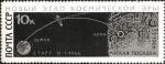 ソ連・ルナ9号飛行ルート(1966)