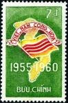 ヴェトナム共和国5周年