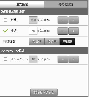 20180201211042ee7.jpg