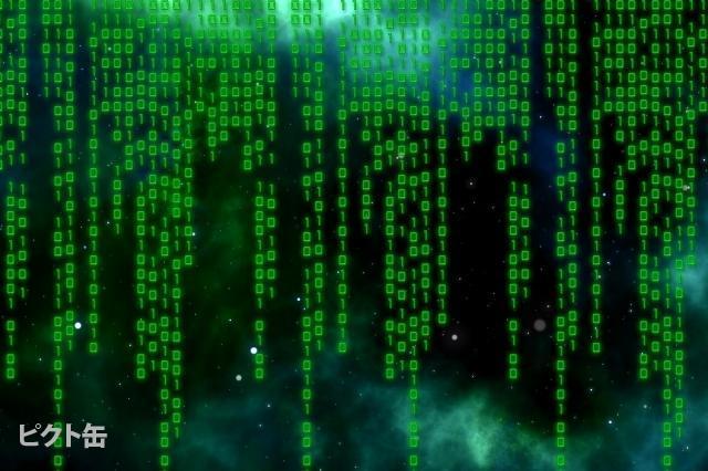 コード仮想通貨