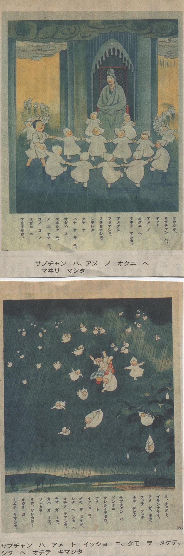イメージ (506)