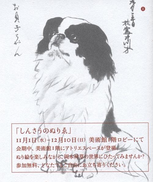 イメージ (509)