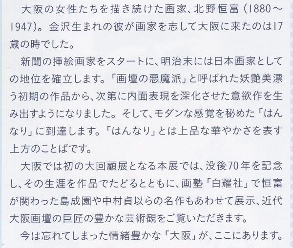イメージ (539)