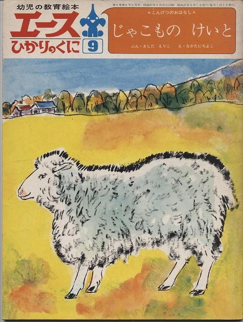 イメージ (555)