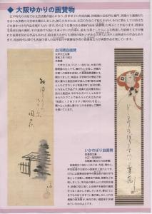 イメージ (27)