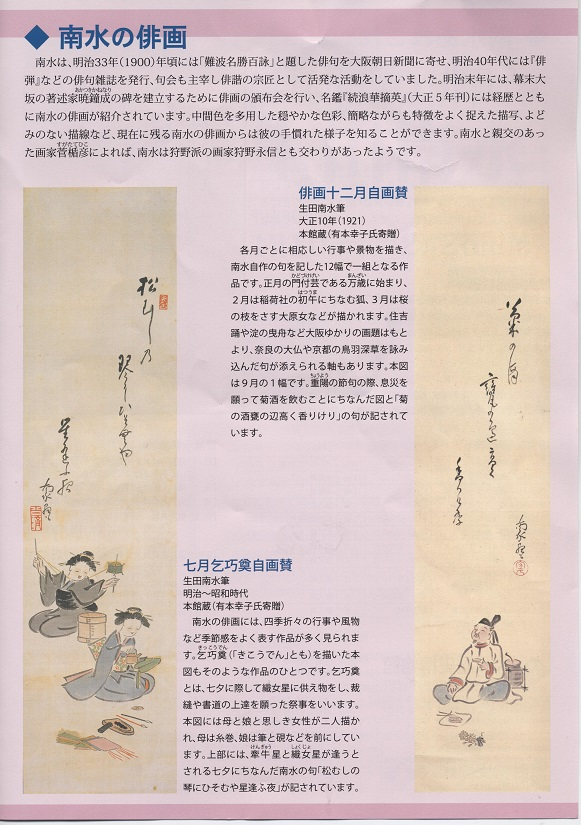 イメージ (28)
