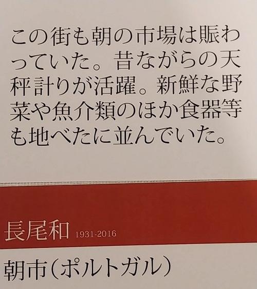 20180127_153405.jpg