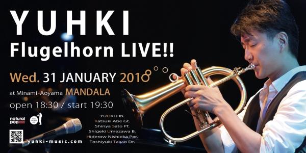YUHKI Flugelhorn Live!!20180131Flyer