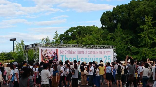 DSC_nagai0044.jpg