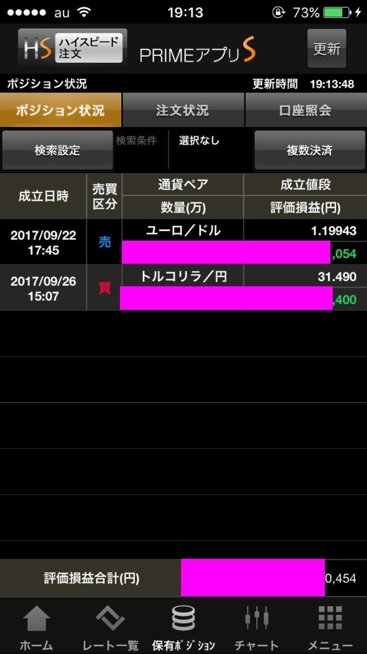S__14106634.jpg