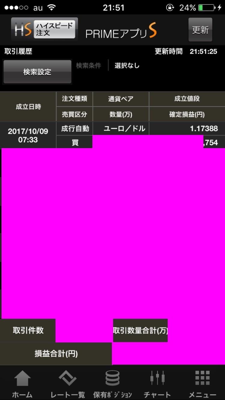 S__14565410.jpg