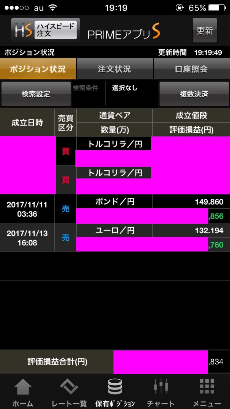 S__17170447.jpg