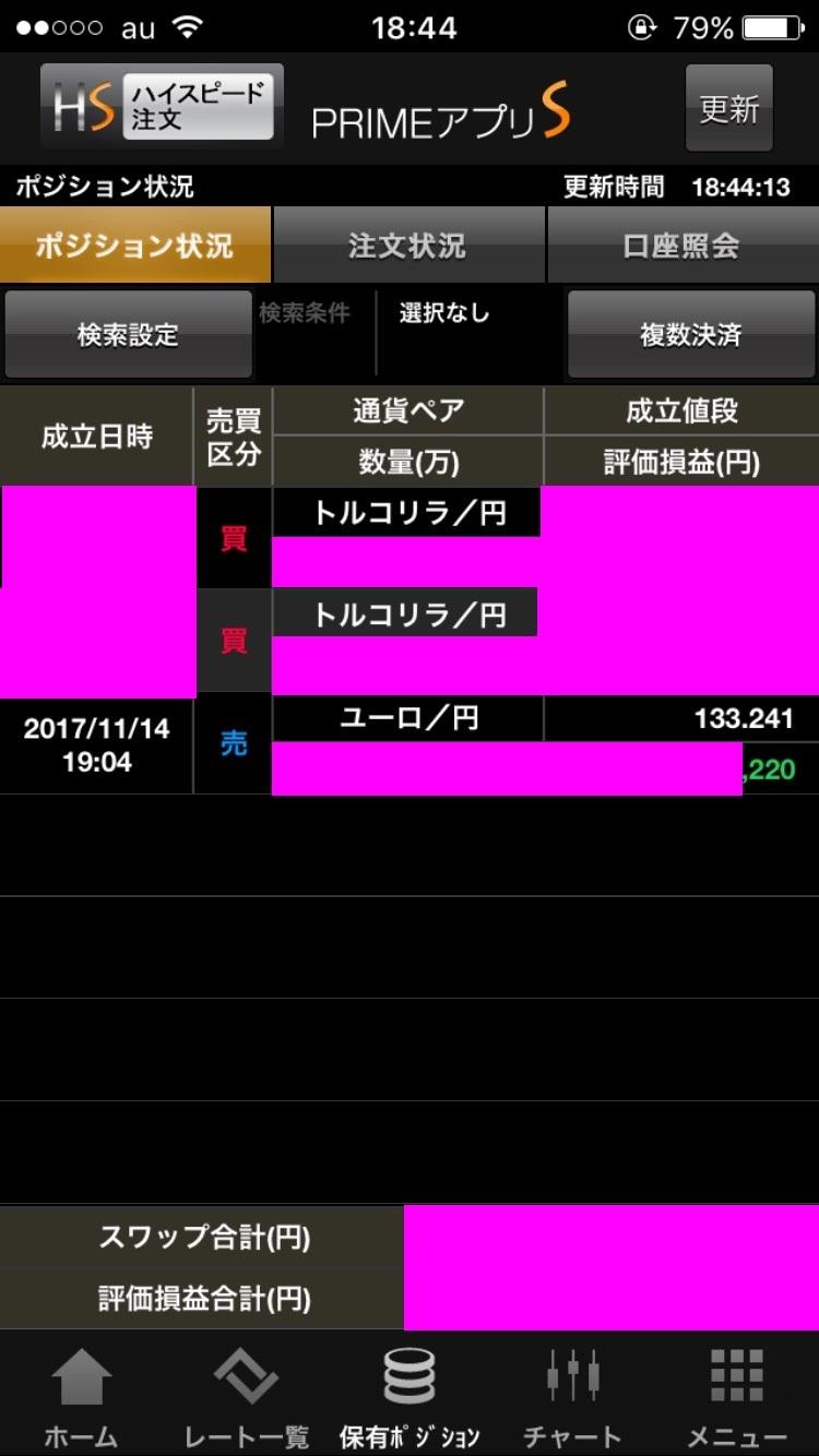 S__17440808.jpg