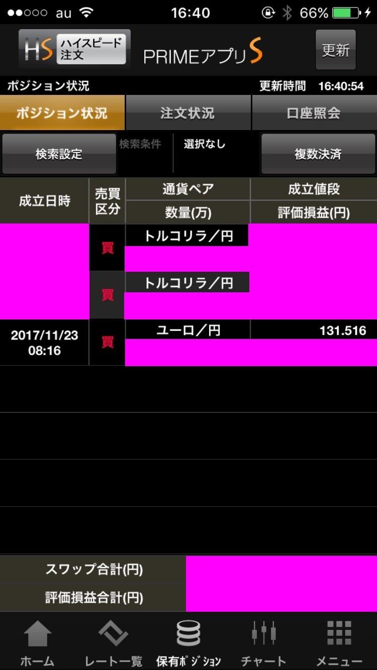S__17547280.jpg