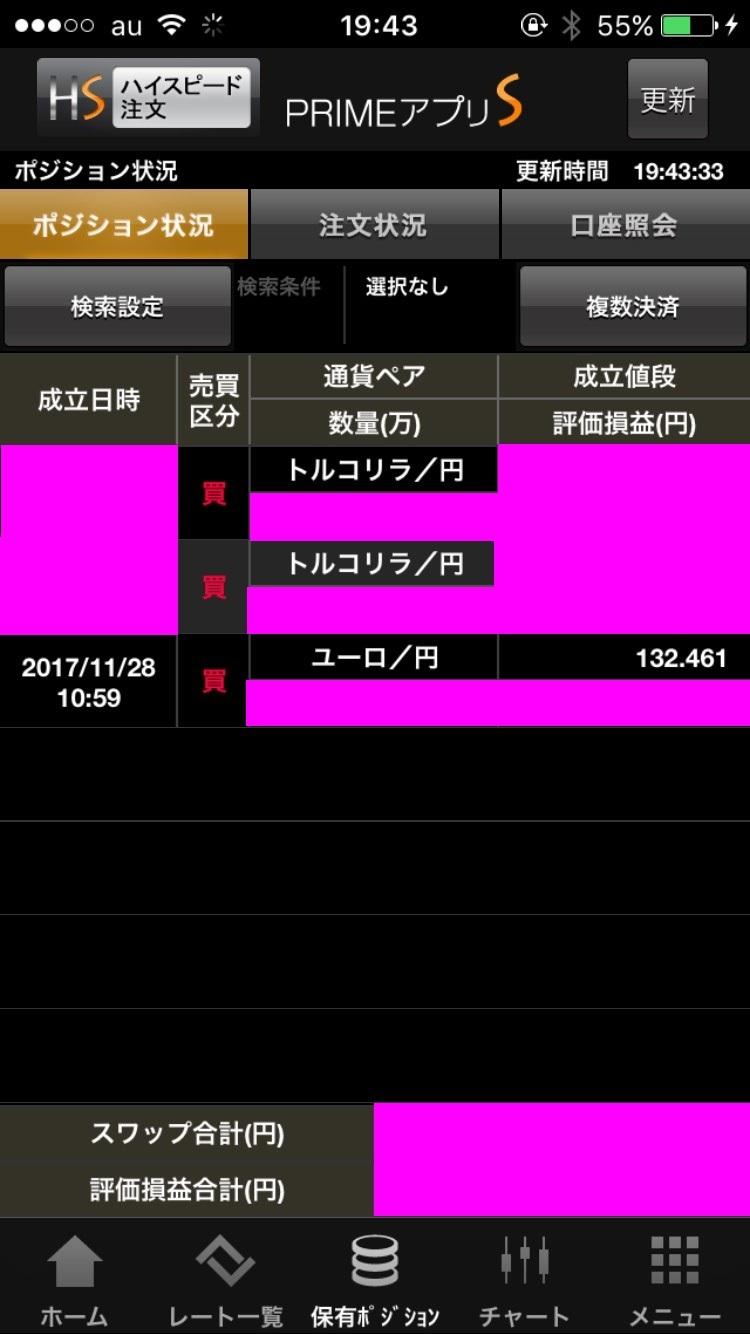 S__17621123.jpg