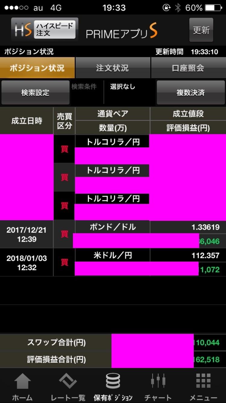 S__18776115.jpg