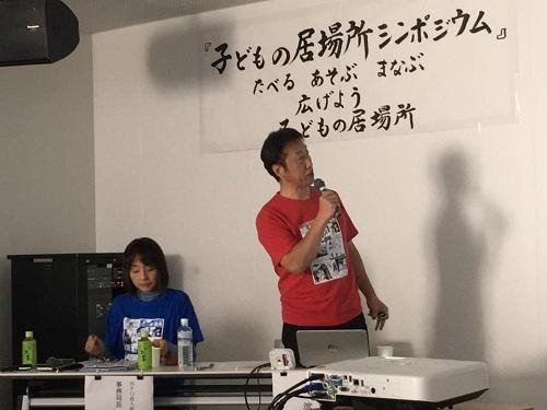 20121203佐賀