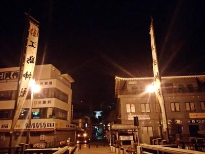 江ノ島 神社入口