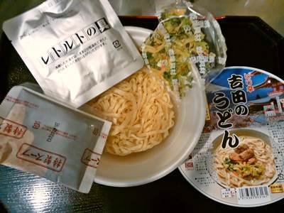 富士山周遊麺三昧 吉田のうどんカップ麺②