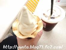 ミニストップ ソフトクリーム&アイスコーヒー
