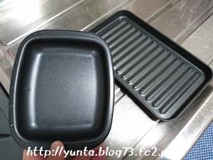 デュアルプラス オーブントースタープレート