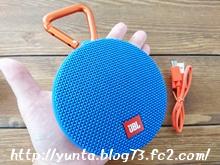 JBL Bluetoothスピーカー 大きさはこれくらい☆