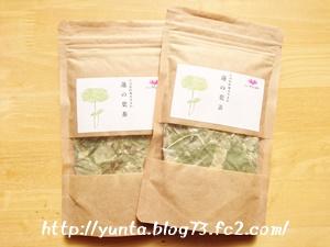 Yu-ki 蓮の葉茶