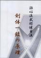 kentai-icchi_01.jpg
