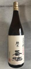 コシダカからの日本酒