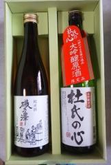 カッパ・クリエイトからの日本酒