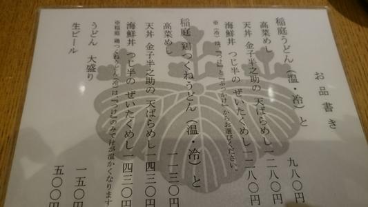 DSC_0391_201712161119491b0.jpg