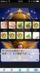 fc2blog_2017092811293925b.jpg