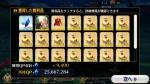 fc2blog_20171011155733661.jpg
