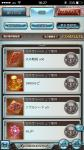 fc2blog_201711081829082bf.jpg