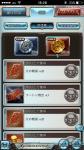fc2blog_20171108182909583.jpg