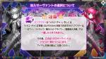 fc2blog_20171110141511d73.jpg