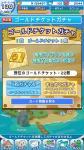 fc2blog_20171112151719ff3.jpg