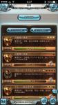 fc2blog_20171117104611340.jpg