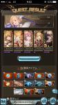 fc2blog_201711302329287da.jpg