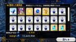 fc2blog_20171225104554f91.jpg