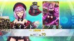 fc2blog_201712251658345a1.jpg