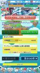 fc2blog_20171228102933252.jpg