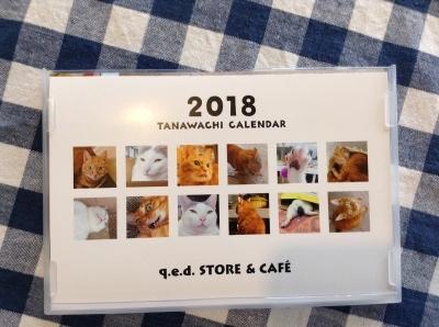 tanawachi2018.jpg