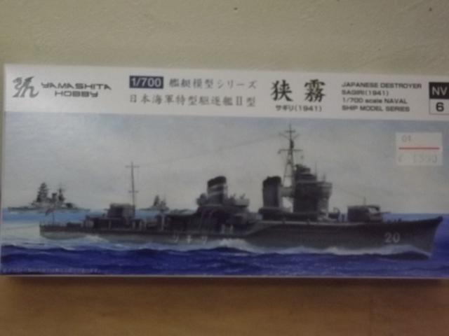 DSCF3558.jpg