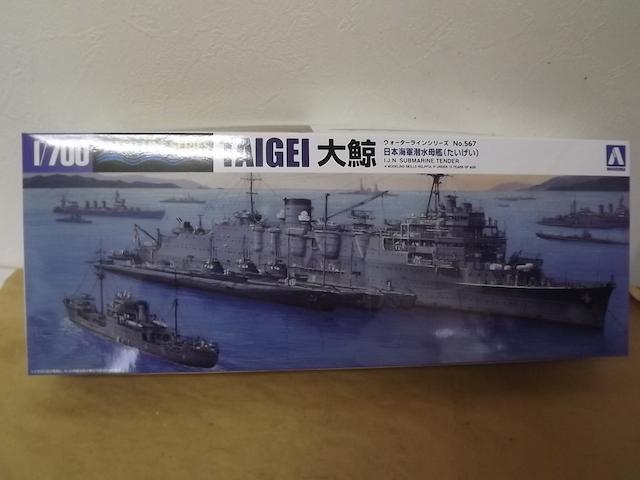 DSCF3594.jpg