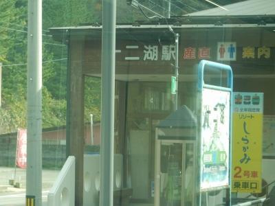 DSCN6738.jpg