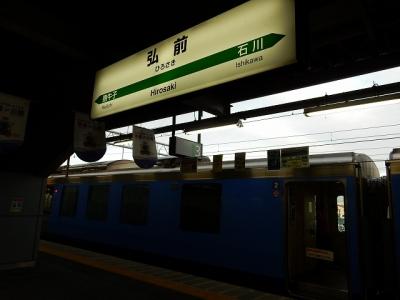 DSCN6777.jpg